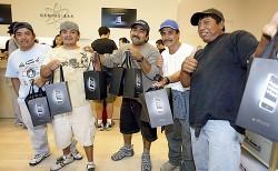 mexicanos shopping electronics